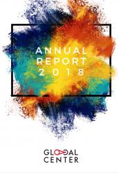 グローカルセンター2018年度アニュアルレポート