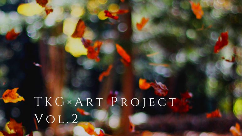 tkgxart-project-vol-2-1