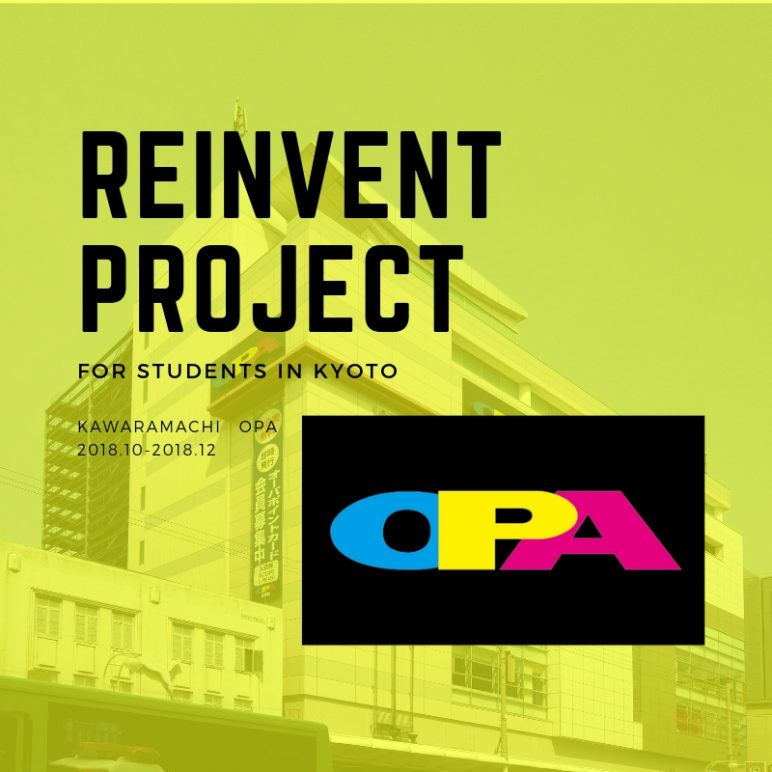 reinvent-project-opa
