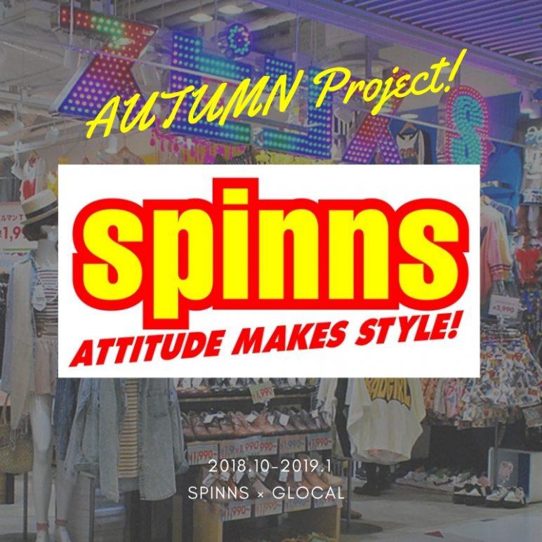 spinns-hp