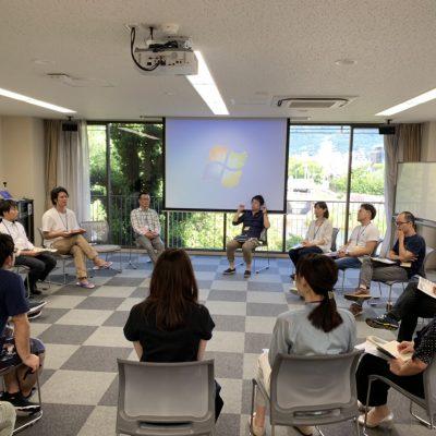 【過去のプログラム】GLOCAL SHIFT CAMP Day2「なぜSDGsがこれからの組織戦略に必要なのか」(後半)