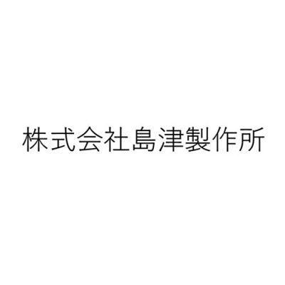 株式会社島津製作所