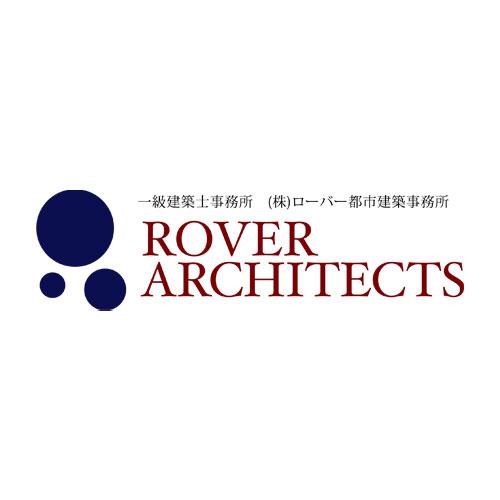 株式会社ローバー都市建築事務所