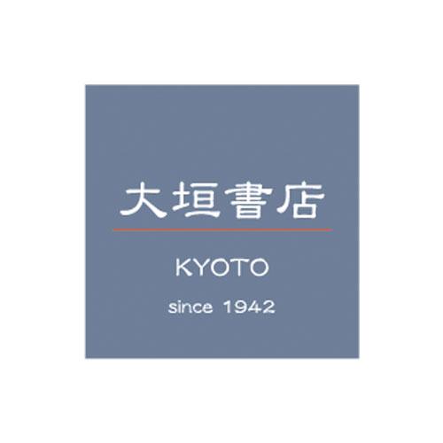 株式会社大垣書店