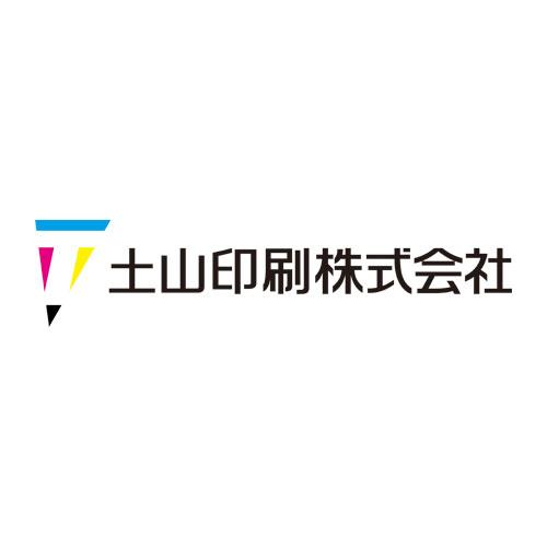 土山印刷株式会社