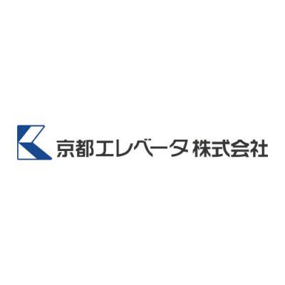 京都エレベータ株式会社